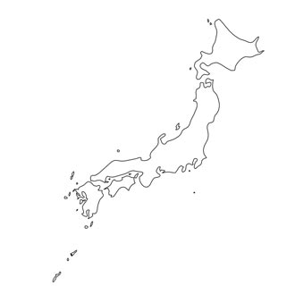 Destination Additional Image